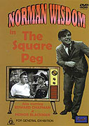 Square Peg, The (1958)