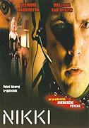 Předmět lásky (2003)