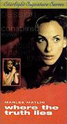 Where the Truth Lies (1999)