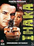 Neotesaný detektiv (2000)