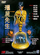 Geung si sin sang (1985)