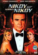 Nikdy neříkej nikdy (1983)