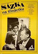 Sázka na třináctku (1977)