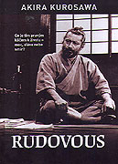 Rudovous (1965)