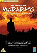 Madadayo (1993)