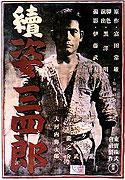 Velká legenda Judo 2 (1945)