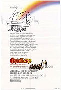 Koumáci (1984)