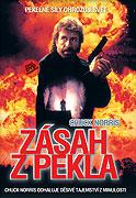 Zásah z pekla (1993)