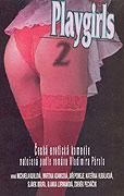 Playgirls II (1995)