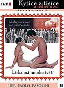 Kytice z tisíce a jedné noci (1974)