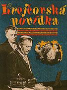 Krejčovská povídka (1953)