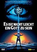 Je těžké být Bohem (1989)