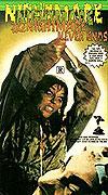 Cataclysm (1980)