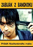 Sniper z Bangkoku (1999)