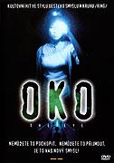 Oko (2002)
