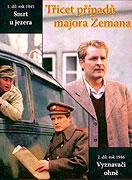 30 případů majora Zemana (1974)