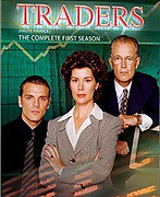 Traders (1996)