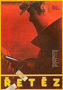 Řetěz (1981)