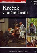 Křeček v noční košili (1987)