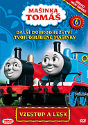 Lokomotiva Tomáš (1984)