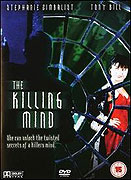 Killing Mind, The (1991)