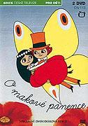 O makové panence a motýlu Emanuelovi (1972)