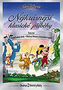 Mickey a kouzelné fazole (1947)