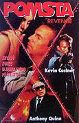 Pomsta (1990)