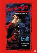 Noční můra v Elm Street 2: Freddyho pomsta (1985)