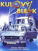 Kulový blesk (1978)