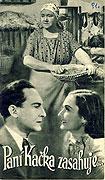 Paní Kačka zasahuje... (1939)