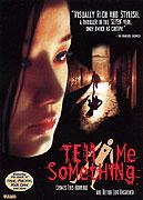 Tel mi sseomding (1999)