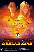 Pustina (2000)