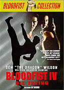 Bloodfist IV: Die Trying (1992)
