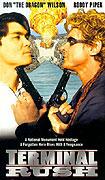 Poslední boj (1995)