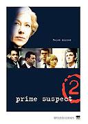 Hlavní podezřelý: Neviňátka (1992)