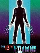 13th Floor, The (1988)