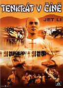 Tenkrát v Číně (1991)