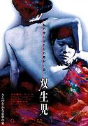 Blíženci (1999)