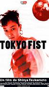 Tokyo-ken (1995)