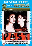 Past (1996)