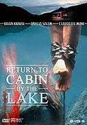 Srub u jezera 2 (2001)