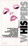 Šepoty (1990)