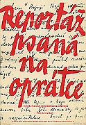 Reportáž psaná na oprátce (1961)
