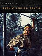 Samurai 2 (1955)