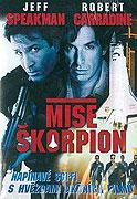 Škorpio 1 (1997)