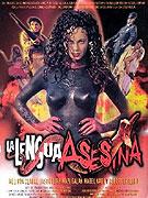 Lengua asesina, La (1996)