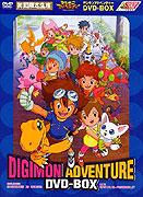 Digimon (1999)