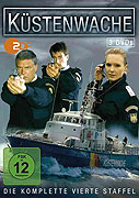 Pobřežní stráž (1997)