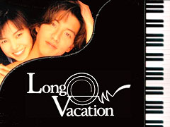 Long Vacation (1996)